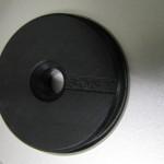 Sony 45 toeren puck
